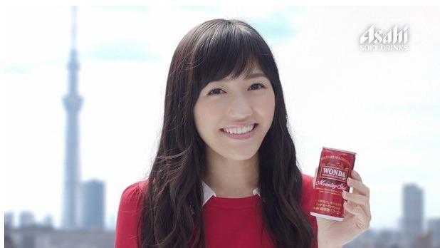 【まゆゆ】WONDA 新CM方言で「おはよう」【動画】2本