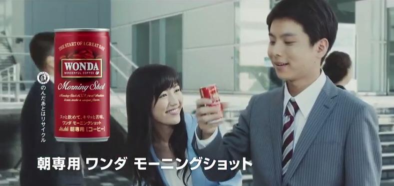 ワンダ モーニングショット CM 「すべての朝に」【動画】2本