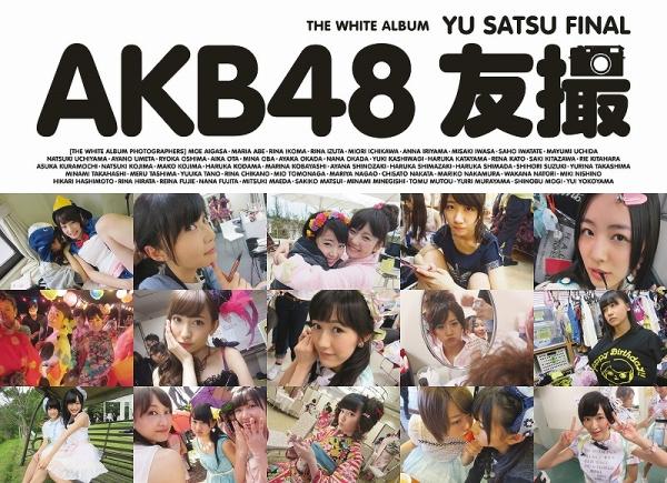 yusa (2)