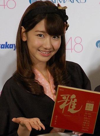 osechi (10)