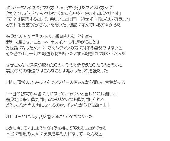 Screenshot_11_2014052709575106b.jpg
