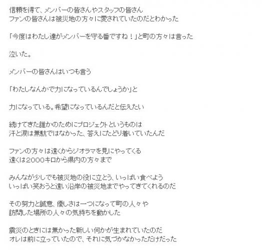 Screenshot_12_201405270957530d8.jpg