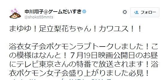Screenshot_1_20140706165348f98.jpg