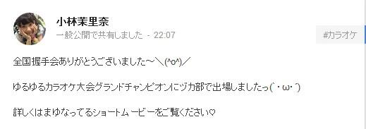 Screenshot_24_201404122310497ce.jpg