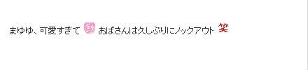 Screenshot_27_201404220026453ad.jpg