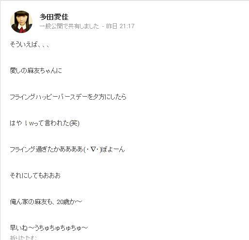 Screenshot_2_20140326020511ff6.jpg