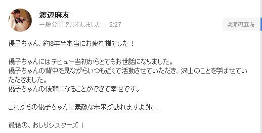 Screenshot_2_2014061102394984c.jpg