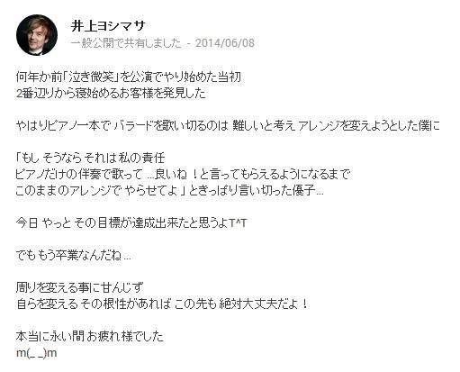 Screenshot_3_201406130032389cd.jpg