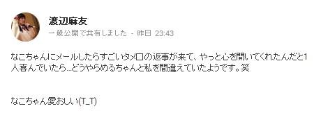 Screenshot_4_20140421003327df1.jpg