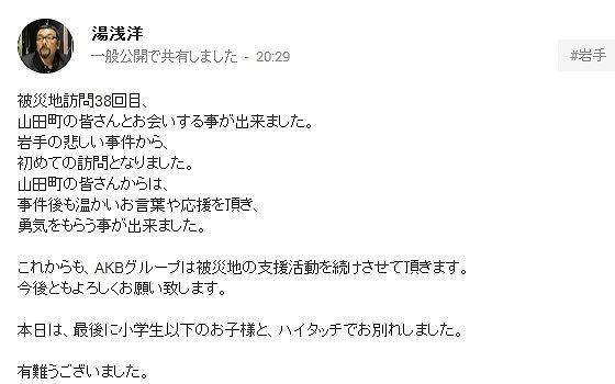 Screenshot_6_20140628224909202.jpg