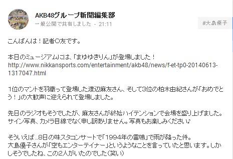 Screenshot_7_20140613211959ec7.jpg
