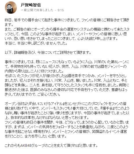 Screenshot_8_20140526112210277.jpg