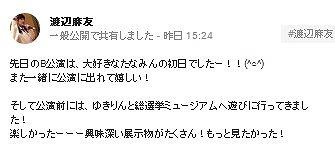 Screenshot_8_201406161249591ae.jpg