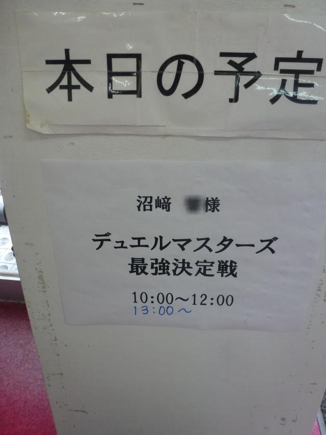 P1070816-1.jpg