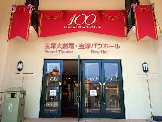 140531_2238宝塚大劇場正面出入り口zoom