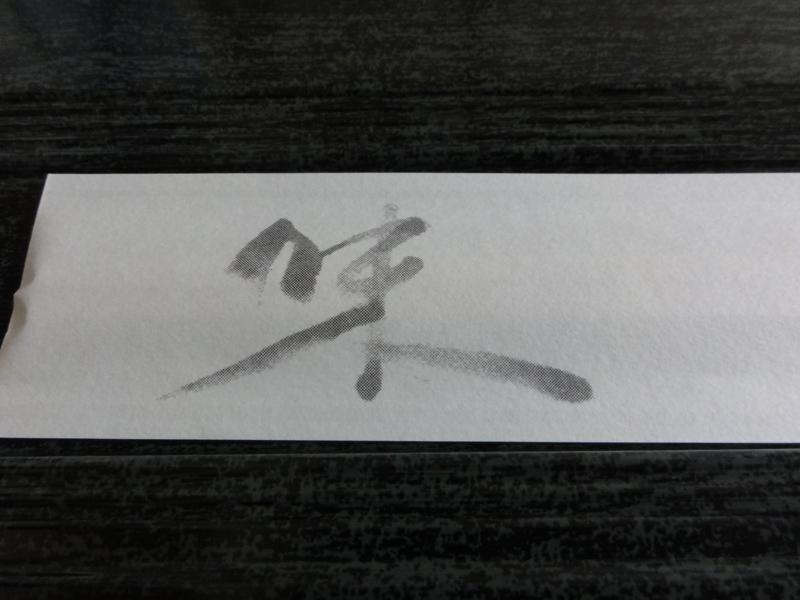 140521-2.jpg