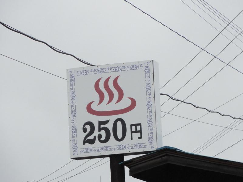 140728-13.jpg