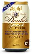 double_koubo.jpg