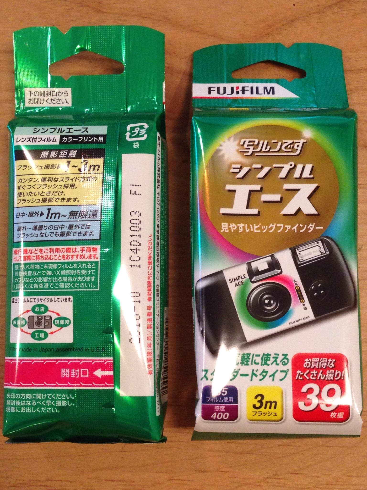 8bf3ec4ff748 でも懐かしい(涙) 中3の修学旅行の時、東京に持って行った事を思い出しました。発売されたばかりで、フラッシュ機能が付いてなくて新幹線内の写真が残念な結果になっ  ...