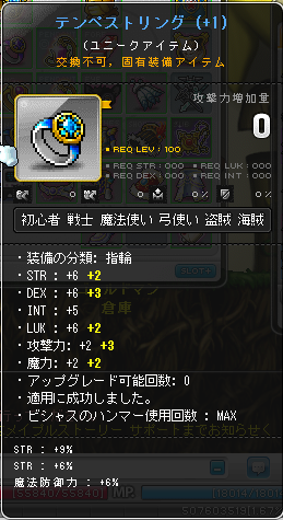 20140405085159f65.png