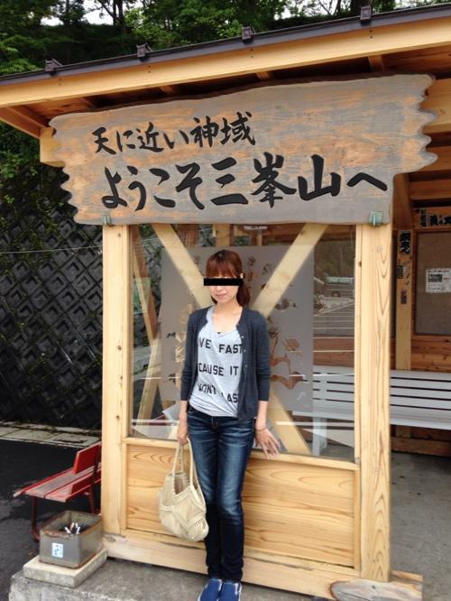 fc2blog_201407221958380ae.jpg