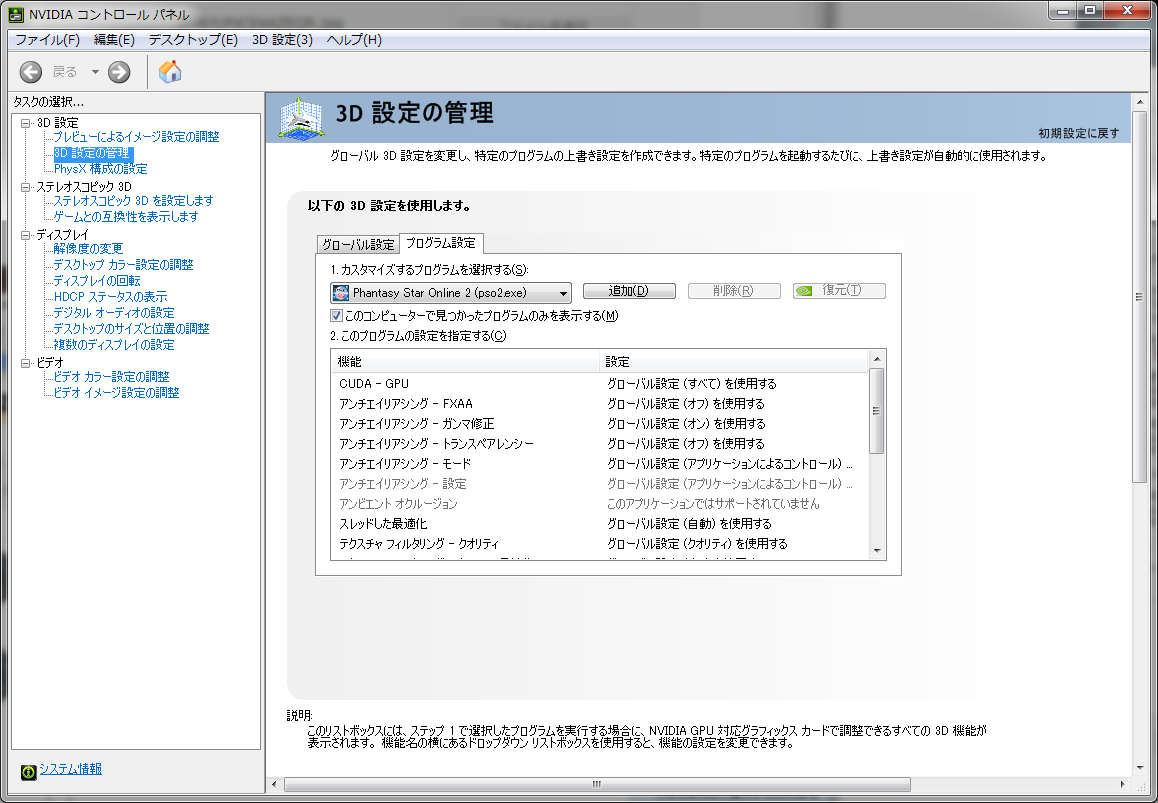20140512020515698.png