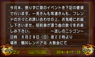 201406270005.png