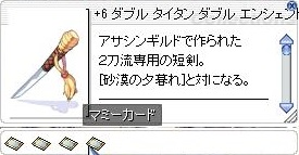 201407092041352e0.jpg