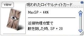 20140821235427fc8.jpg