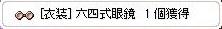 20140903001321ec5.jpg