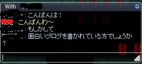 201409132116276ca.jpg