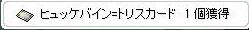 20140914154925cb7.jpg
