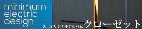 M3-2014春 H-01a オリジナル新譜出ます!