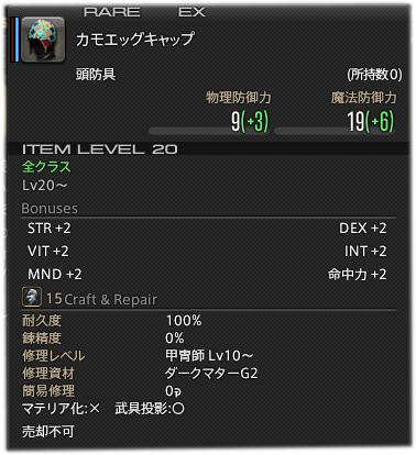 2014-0409-06.jpg