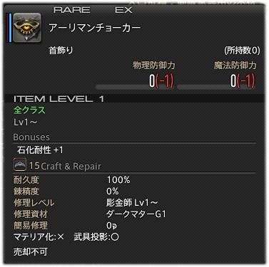 2014-0418-02.jpg
