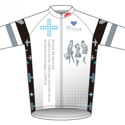 newloveplusplus_jersey2_windbraker_s.jpg