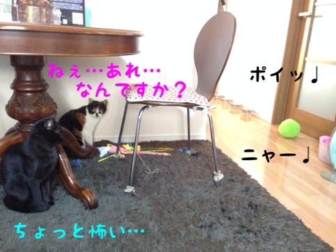 fc2blog_2014080618563709b.jpg