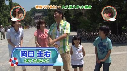 サマバケキッズ1 (11)