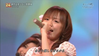 55スペシャル2 (7)