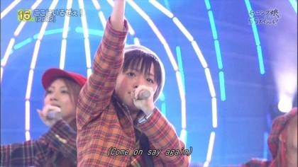 55スペシャル2 (4)