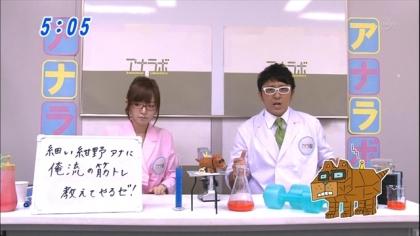 変顔正拳突き (8)