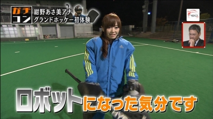 ロボ紺野 (5)