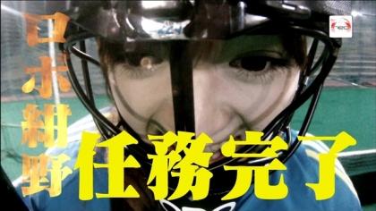 ロボ紺野 (2)