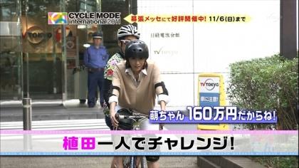 スポーツ自転車 (2)