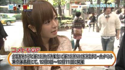 牛たん (4)