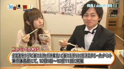 米沢牛煮込み (1)
