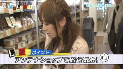 米沢牛煮込み (3)