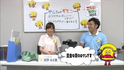 140724リンリン相談室 (5)