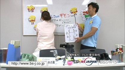 140727リンリン相談室 (2)