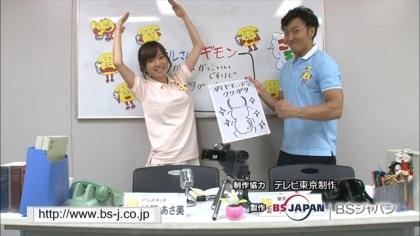 140727リンリン相談室 (1)